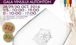 """ADVERTORIAL: A VI-a ediție a VINTEST București promovează campania """"Iubesc Vinul  Românesc"""""""